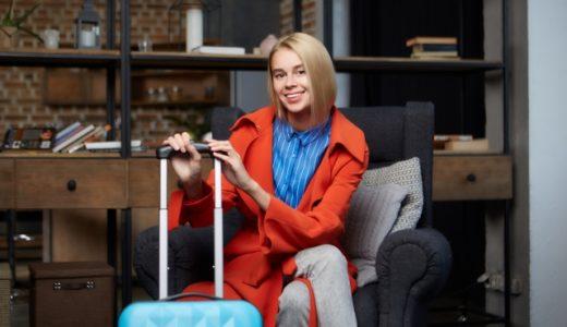 サムソナイトのスーツケースが欲しい?まずは「レンタル」でお試しするのがオススメ