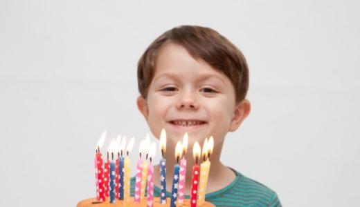 ラグビー好きな子どもへ!ラグビーボール型の誕生日ケーキある?通販は?