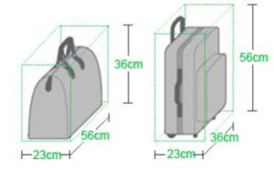 springJapanの機内持ち込み手荷物のサイズ