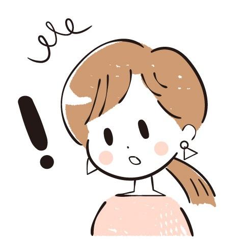 韓国 人 jo1