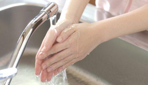 新型コロナウイルスの予防方法は?正しい手洗い方法実践が効果的?