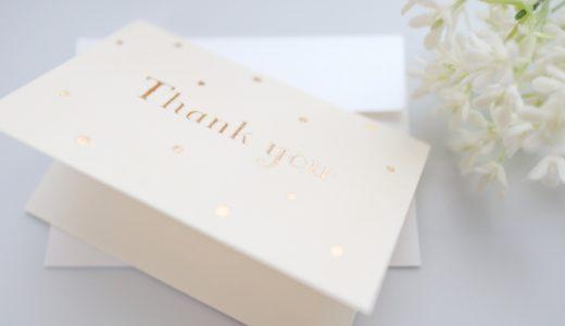バレンタインチョコを上司に!メッセージカードに添える言葉の実例