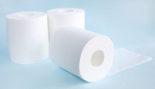 トイレットペーパー品薄はなぜ?デマなのに「ない」一部でパニックの理由