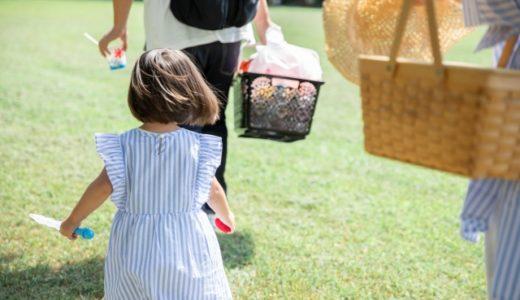 【新型コロナウイルス】公園遊びは大丈夫?ピクニックは?子どもが心配