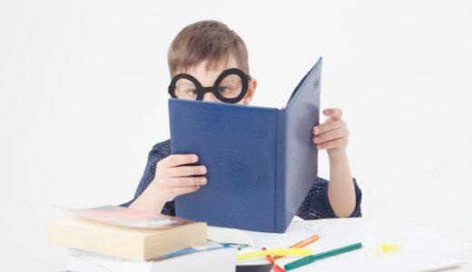 【新型コロナウイルス】休校中の子どもの過ごし方は?どんな遊びがある?
