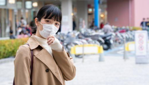 マスクで肌荒れ&ニキビがひどい!防止にはすっぴんVS化粧どっち?