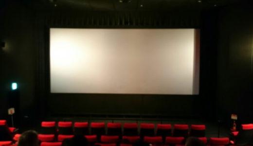 1人で映画を観る女性ってどう思われる?ポップコーン買うと恥ずかしい?
